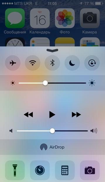 Отключение Bluetooth и Wi-Fi