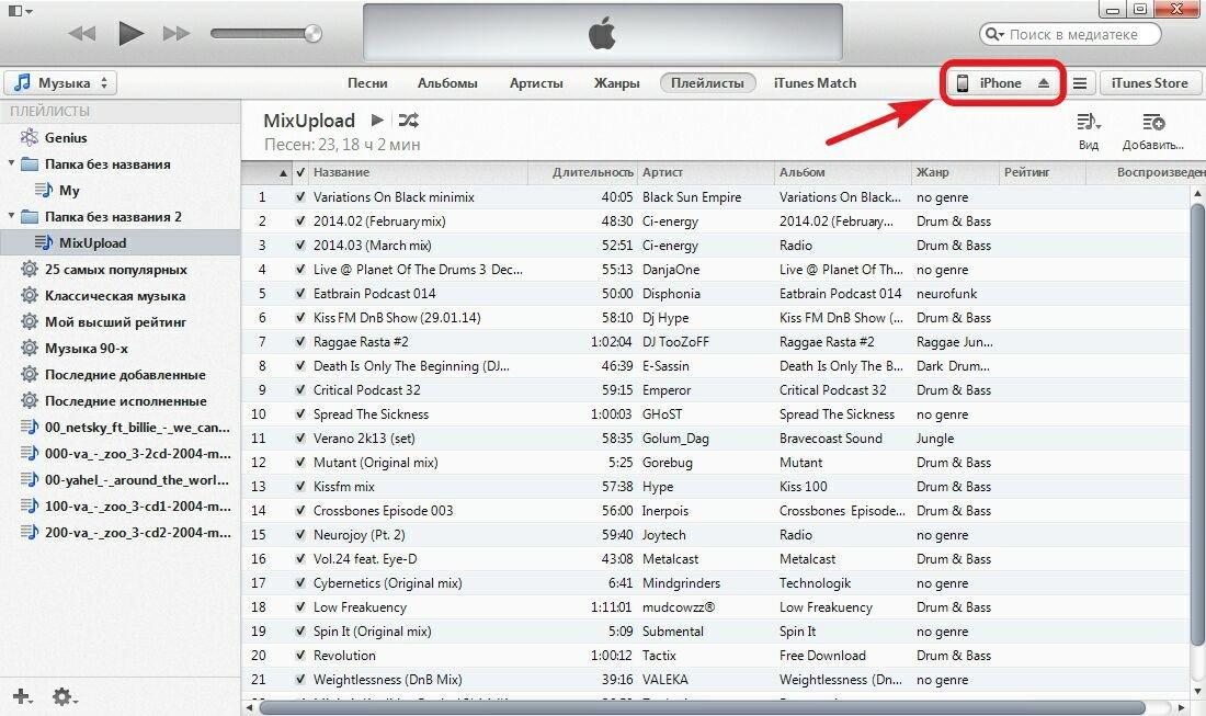 Заблокирован iPad iPhone iPod touch что делать