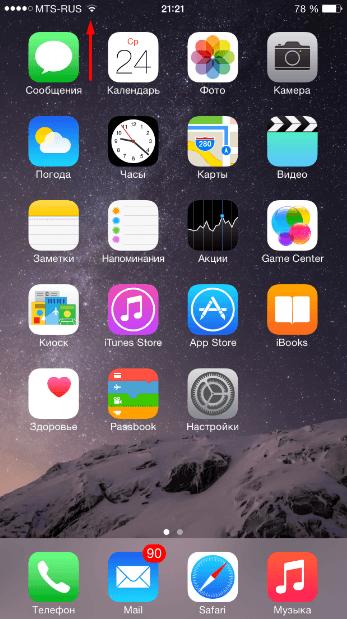 Верхняя панель на iPhone
