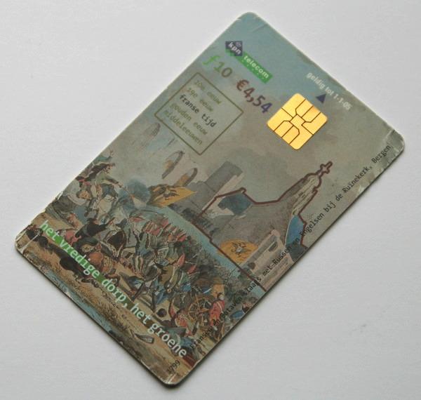 Полноразмерная SIM-карта