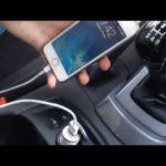 Зарядка iPhone от прикуривателя в машине