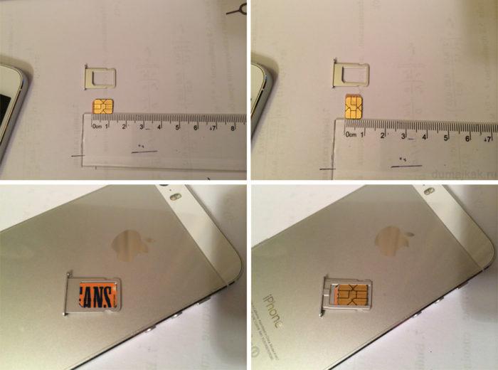 Измерение размеров SIM
